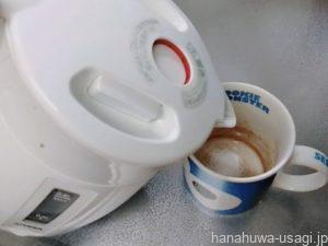 うさぎ用給水ボトルの汚れ落ち実験②