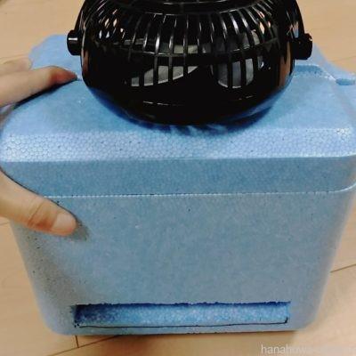 暑さ対策④100均商品で手作りクーラーハウス(手作りクーラー)