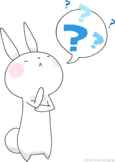 うさぎ避妊手術で性格が変わる理由・原因とは?