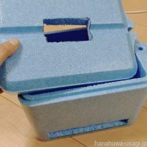うさぎ用手作りクーラーの作り方③