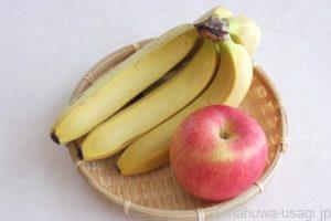①うさぎのおやつで「果物」は毎日多量に与えない