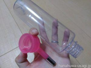 うさぎ用給水ボトルを洗う際の注意点とは?