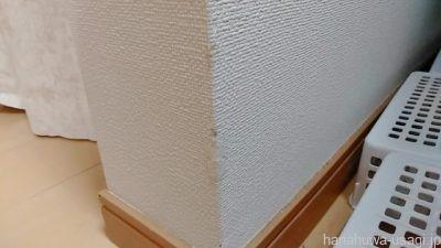うさぎが齧った壁をDIY修理した跡