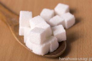 選び方③おやつに砂糖などの添加物が入っていないか?