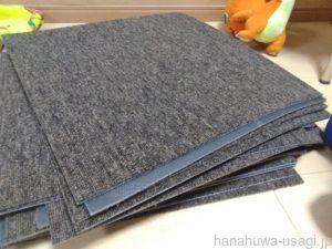 うさぎ用おすすめ部屋んぽ床材「タイルカーペット」