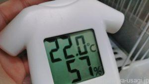 クーラーの設定温度よりうさぎ用ケージ周辺の室温を重視する