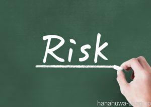 うさぎ去勢手術の死亡リスクを下げる方法とは?