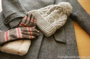 うさぎは自前の分厚いコートを着ているので暑さに弱い