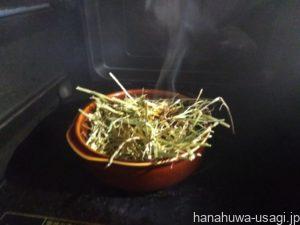燃えて危険なので牧草チモシーは少しずつ加熱する