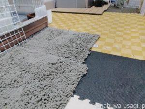 対策⑤うさぎの放し飼いするには床にマットを敷き詰める