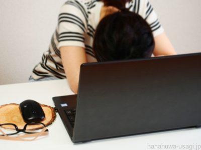 共働き夫婦がうさぎをペットにすると不眠で悩む